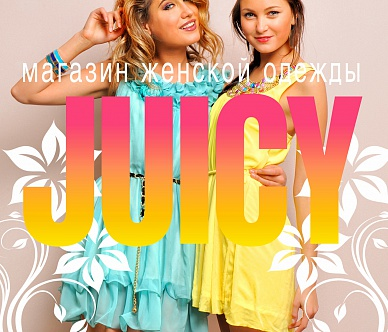 Juicy Boutique